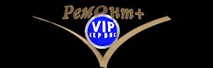 Logo - Ремонт+